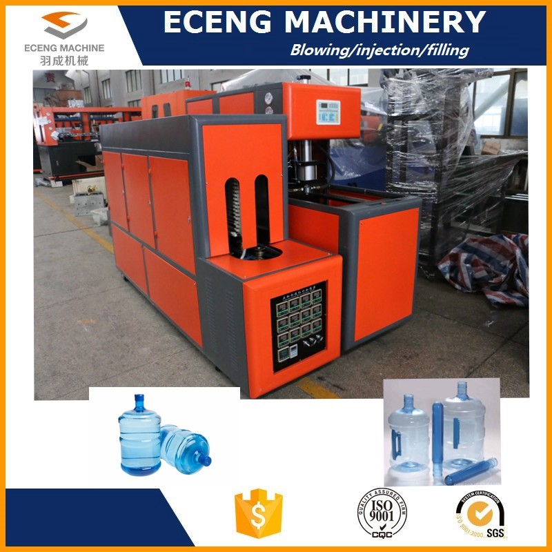 Air Circuit System Blow Injection Molding Machine Equipped With Silencer